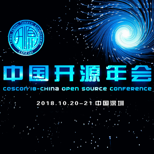 China Open Source Conference